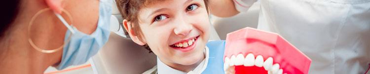 Детский стоматолог в Балашихе